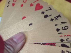 【蜗牛扑克】德州扑克率先加注范围-2