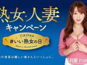 【蜗牛扑克】白石茉莉奈爆10-15年前的女U收入是现在的5~10倍!