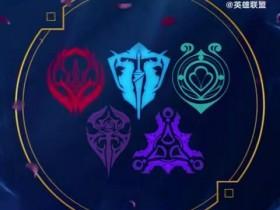 【蜗牛电竞】《英雄联盟》神秘新预告发布 或出女帝系列皮肤