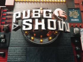 【蜗牛电竞】《绝地求生》首个单双排赛事PUBGSHOW宣传片首发