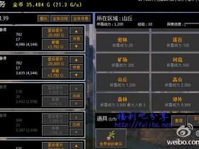 【蜗牛扑克】奇特的挂机游戏,女神任务U77汉化版