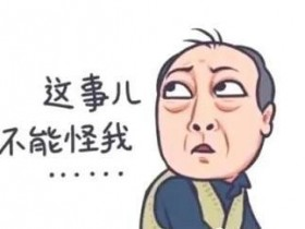 【蜗牛扑克】五月~阳光
