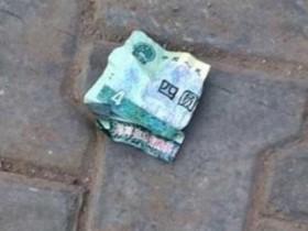【蜗牛扑克】捡钱了