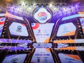 【蜗牛电竞】中国城市那么多,为什么是上海成为了电竞行业中心?