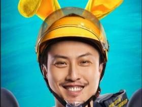 【蜗牛扑克】[中国飞侠][HD-MP4/2.1G][国语中字][1080P][许君聪主演见义勇为外卖小哥]