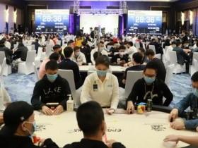 【蜗牛扑克】2020CPG三亚大师赛   主赛入围圈定为63人,翟一夫成为全场CL!