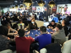 【蜗牛扑克】泰山杯|主赛事Day1C组191人次参赛 刘沛宇293,500记分牌记分牌领跑!