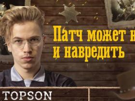 【蜗牛电竞】Topson采访:打TI的时候没有什么压力