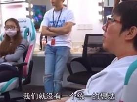 【蜗牛电竞】IG面临解散危机,教练克里斯指出核心问题