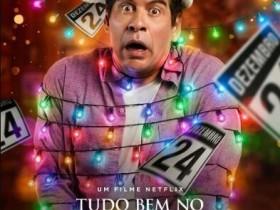 【蜗牛扑克】[再见圣诞夜][HD-MP4/1.8G][英语中字][1080P][巴西喜剧新片圣诞合家欢]