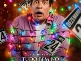 【蜗牛扑克】[再见圣诞夜][BD-MP4/1.1G][中文字幕][1080P][巴西艳遇喜剧新片!]