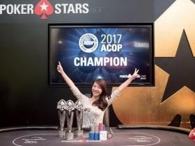 【蜗牛扑克】Moneymaker和Celina Lin离开扑克之星