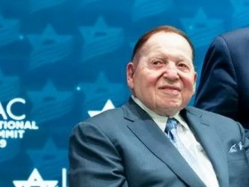 【蜗牛扑克】金沙公司创始人Sheldon Adelson去世,享年87岁