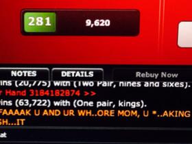 【蜗牛扑克】德州扑克你有没有被桌上的常客玩家斥责过?