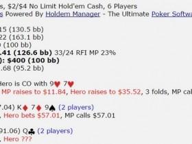 【蜗牛扑克】德州扑克97,翻牌圈击中两对,转牌圈怎么打为好?