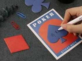 【蜗牛扑克】德州扑克翻前率先加注的范围