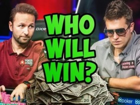 【蜗牛扑克】丹牛和Doug Polk的比赛将如何进行下去?