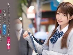 【蜗牛扑克】专钓欧吉桑!169公分超美脚女高中生先约会再修干!