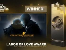 【蜗牛电竞】Steam年度游戏公布 CSGO荣获爱的付出奖项