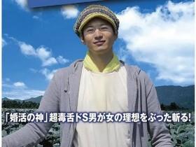 【蜗牛扑克】[磁石男][HD-MP4/1.76G][中文字幕][1080P][日本喜剧爱情电影]
