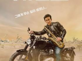 【蜗牛扑克】[车仁表][BD-MP4/1.1G][中文字幕][1080P][韩国喜剧动作新片!]