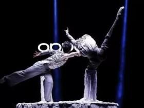 【蜗牛扑克】优秀的舞蹈给人带来的是灵魂上的感动