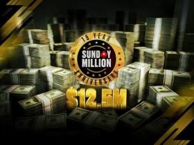 【蜗牛扑克】扑克之星宣布周日百万赛事十五周年,保证金为1,250万美元