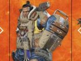 【蜗牛电竞】《Apex英雄》赛季8战斗通行证预告 超百款道具