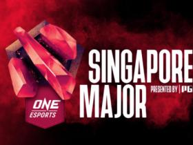 【蜗牛电竞】新加坡Major公布:18支战队争夺2700积分