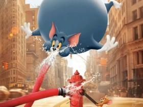 【蜗牛扑克】[猫和老鼠2021][HD-MP4/3.3G][人工中英双字][1080P][院线热映猫和老鼠大电影]