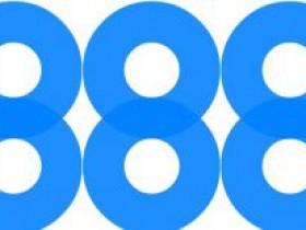 888扑克正式宣布撤离澳大利亚市场