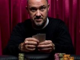 职业斯诺克选手Stephen Hendry现身扑克桌