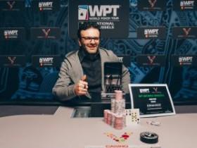 Sergio Castelluccio赢得WPT国家站布鲁塞尔主赛事冠军