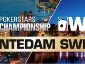 扑克之星和WPT开展赛事合作