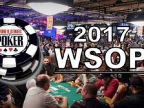 第48届WSOP正式开赛