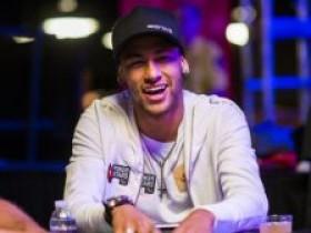 WSOP为内马尔推出专场私人扑克赛