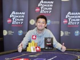恭喜中国香港选手Kevin Choi斩获主赛热身赛冠军