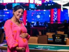 Natasha Mercier身怀六甲仍在WSOP赛场