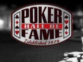 WSOP宣布2017扑克名人堂最终入围者名单