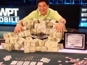 "WSOP公布扑克名人堂入围名单,""老邱""获得提名"