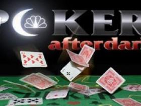 PokerGO将在8月重启Poker After Dark