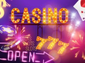 扑克不及娱乐场其他游戏受欢迎的7个原因