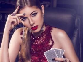 如果你的约会对象是一名扑克玩家