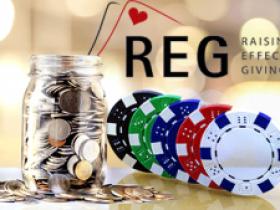 REG:2017上半年累积筹款686000美元