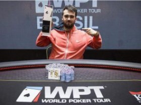 Raphael Francisquetti取得首届WPT巴西站赛事冠军