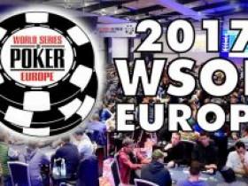2017 WSOPE主赛事冠军保底奖金100万欧元