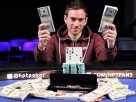 HPT金门站主赛事:Greenblatt夺冠,Boudreau获得第4名