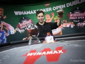Otto Richard获得柏林扑克公开赛主赛冠军