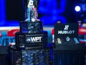 2017 WPT百佳塔扑克公开赛主赛事Day 1A:Trung Pham暂时领先排名