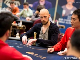 蜗牛扑克:传奇超高额豪客赛澳门站主赛事Day 1:Stephen Chidwick暂时领先